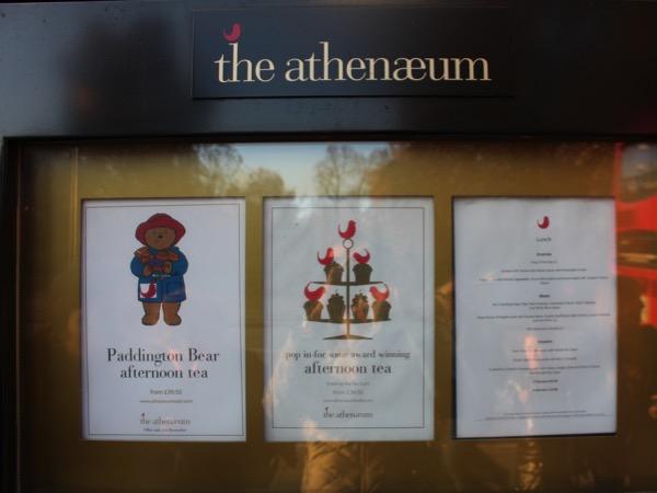 atheanaeum
